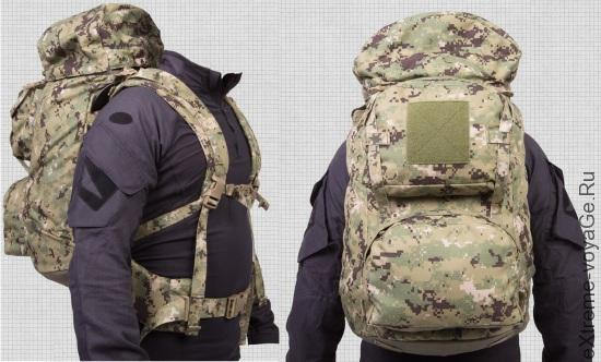 FirstSpear Marauder System Pack-2015