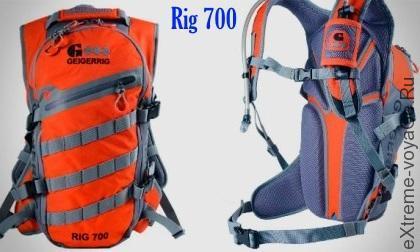 Спортивный рюкзак Geiger Rig 700