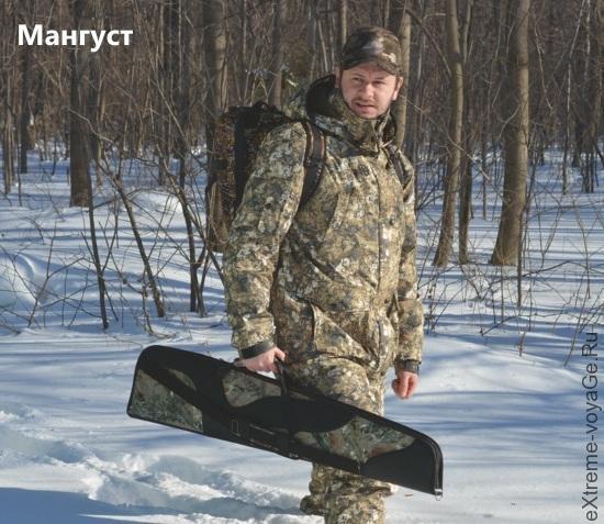 """Костюм """"Мангуст"""" в коллекции """"Святобор"""""""