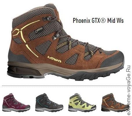 Треккинговые ботинки со средним бортом Phoenix GTX MidPhoenix GTX Mid Ws