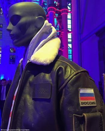 Куртка бренда «Армия России»