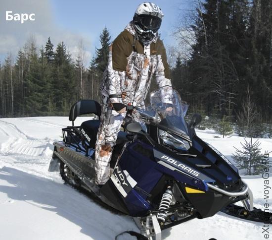 """Костюм """"Барс"""" в коллекции ХСН """"Святобор"""""""