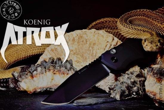 Мощный автоматический нож танто Koenig Atrox