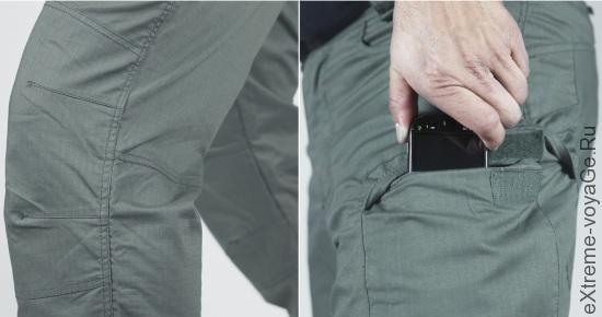 Тактические брюки 610T