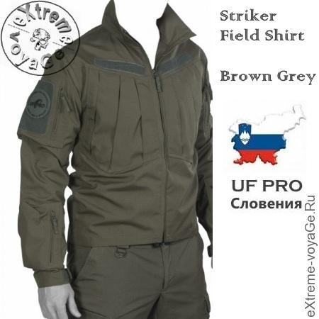 UF PRO представила тактическую рубашку  Striker Field Shirt Brown Grey