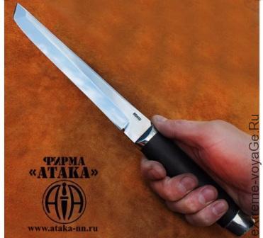 Нож АТАКА Танто с клинком длиной 21 см