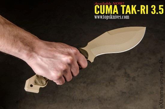 Смесь кукри и тесака: боевой нож CUMA Tak-Ri 3.5