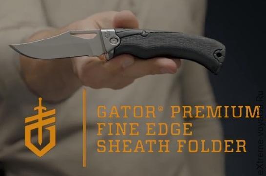 Складной охотничий премиум нож Gerber Gator Premium