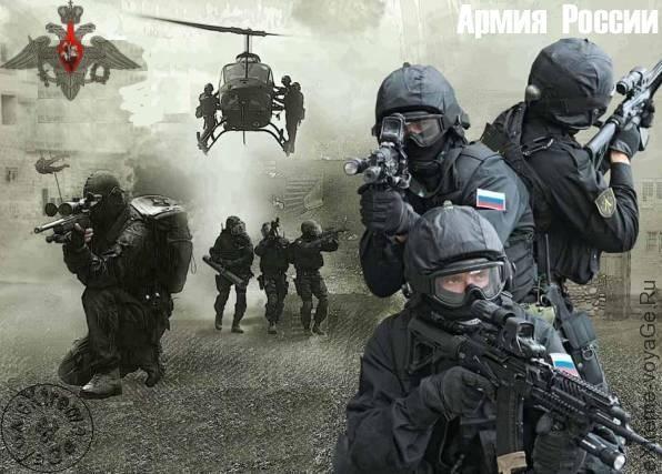 Армия России видео 2015 года