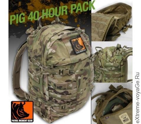 Тактический 40-часовой рюкзак PIG 40 Hour Pack