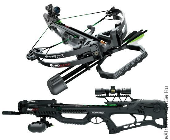 Barnett Crossbows Guad Edge