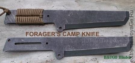Рабочий нож Forager Camp