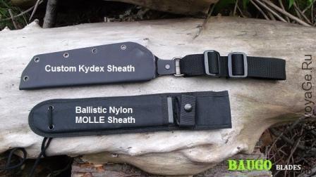 Ножны для Forager Camp Knife