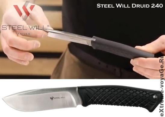 Походные нож для точной работы SWK Druid Mini 240