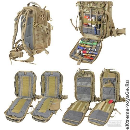 Туристический рюкзак Vanquest Falconer-27