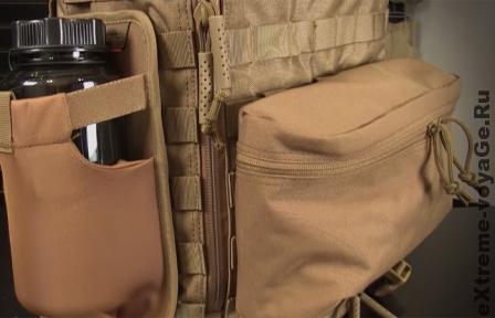 Система гидратации для Propper UC Pack