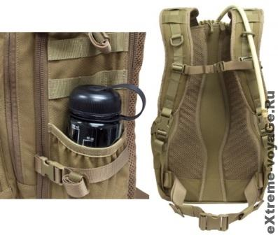 Pulse 24-Hour Backpack Elite Survival Systems