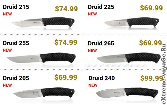 Steel Will Knives Druid Mini Series