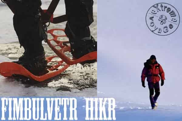 Снегоступы для скоростного восхождения Fimbulvetr Hikr
