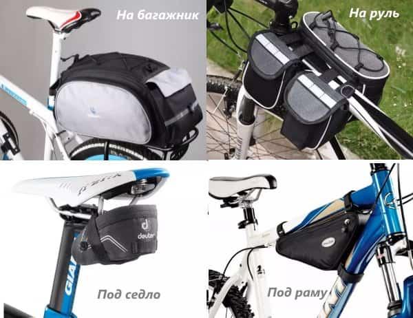 Основные виды велосумок