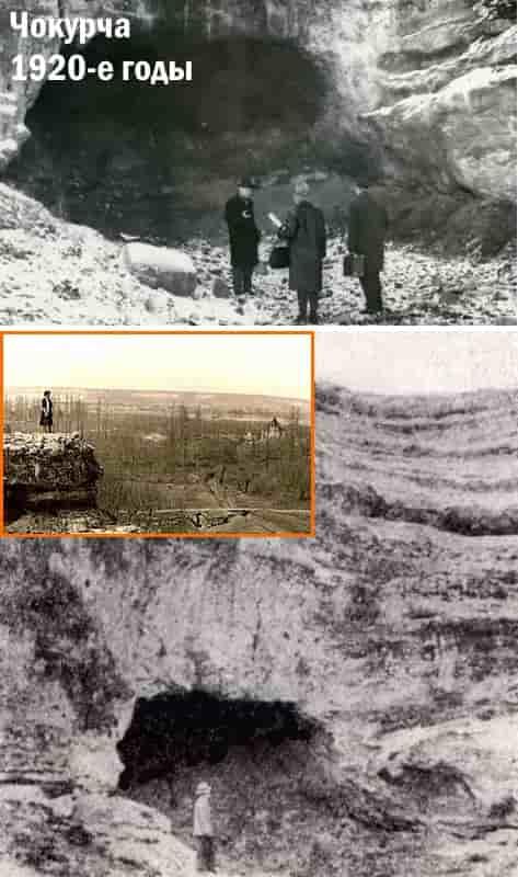 Симферополь-Чокурча: древнейшее поселение человека в Европе