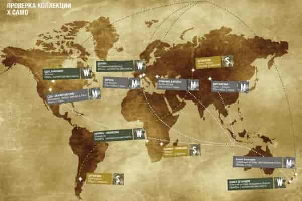 5 глобальных камуфляжей X Jagd Demorphing для охоты