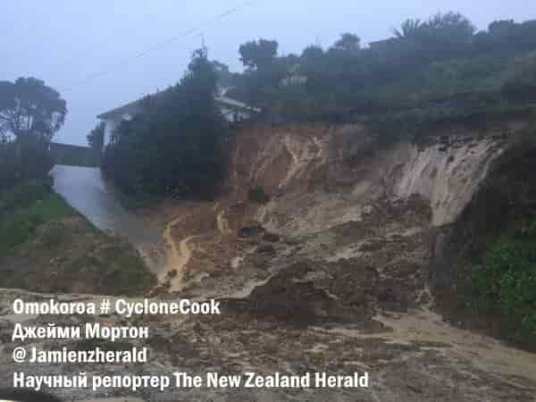 Супер шторм в Новой Зеландии и наводнения по всему миру
