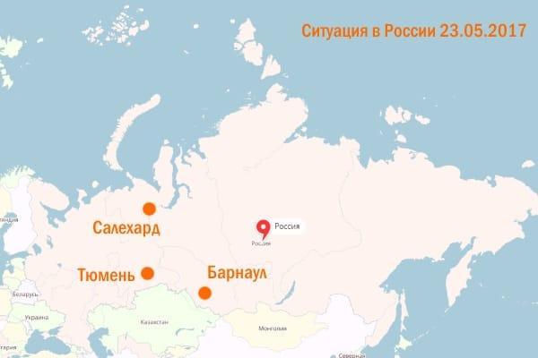 Жара на Алтае, метели на Ямале, циклон в Зауралье