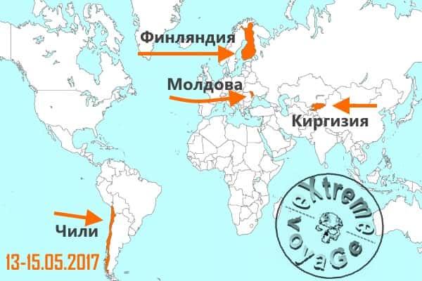 Режимы ЧС в Киргизии, Молдове и Финляндии