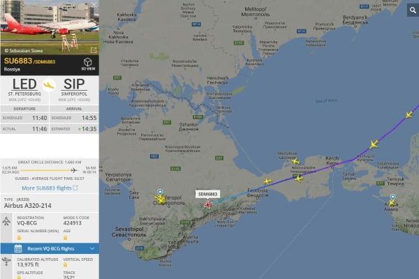 Карта самолетов в реальном времени онлайн