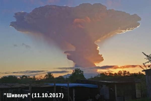Извержения вулканов и пеплопады середины октября 2017 (видео)