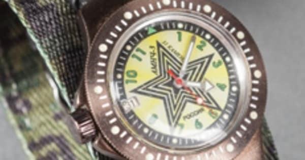 Армейские часы с автоподзаводом и противоатомной защитой