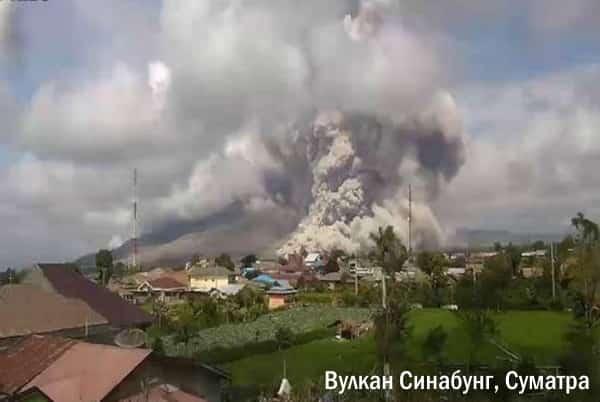 43 неделя 2017: стихийные бедствия и катастрофы (фото и видео)