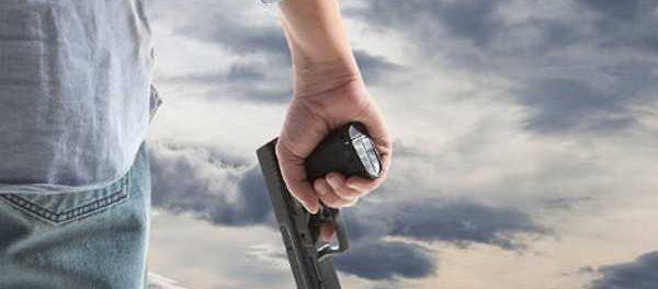 Сигнальное оружие как инструмент психологической защиты